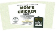 whole-foods-recall