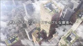 Proyectan el rascacielos de madera más alto del mundo