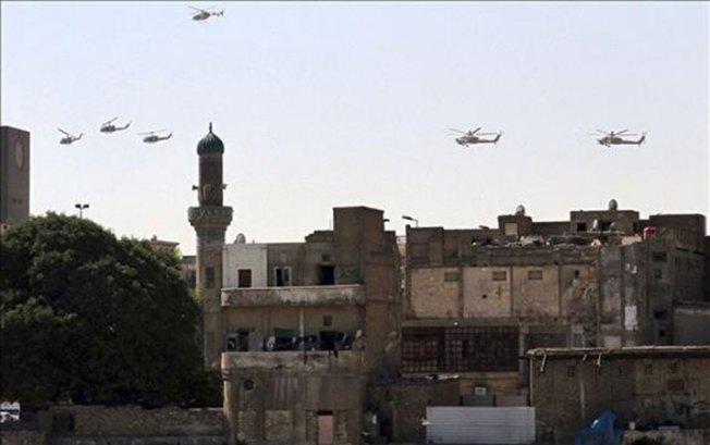 Coalición lanza ataques contra el Estado Islámico