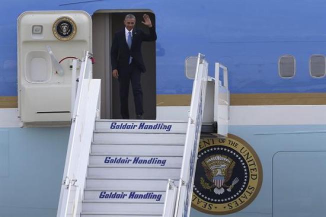 Llega Obama a Alemania para despedirse de líderes europeos