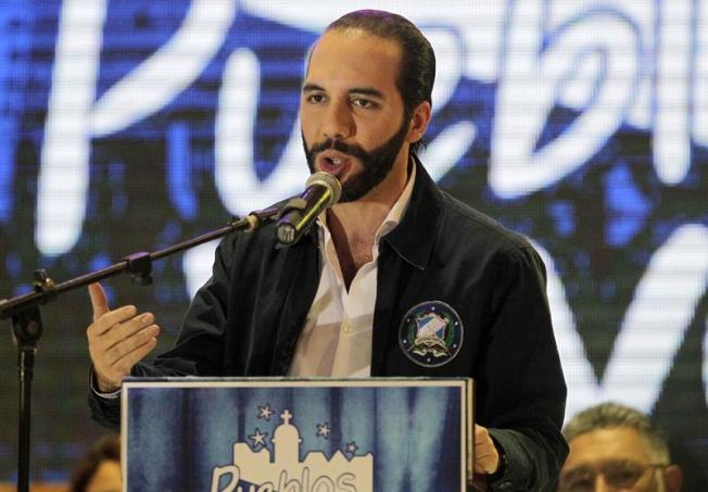 El Supremo salvadoreño ordena aplicar el proceso de cancelación a dos partidos