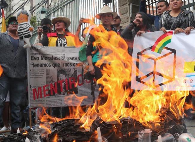 Huelga en Bolivia en rechazo a la reelección de Evo Morales